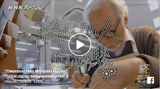 """""""Owaranai Hito Miyazaki Hayao"""" new film special NHK"""