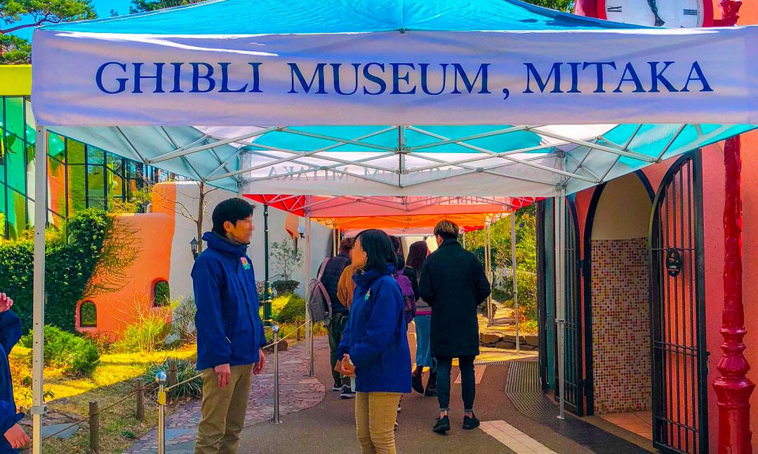 Lavoro dei sogni in Giappone: Museo Ghibli cerca personale