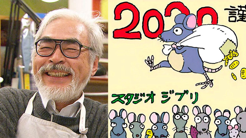 Gli auguri di Buon Anno dello Studio Ghibli svelano 2 nuovi film in produzione!